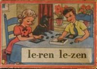 Le-ren Le-zen