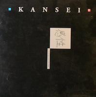 Kansei