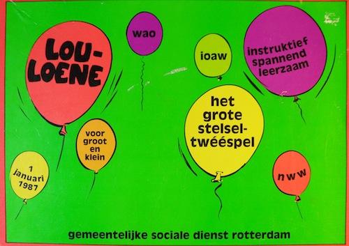 Lou-Loene