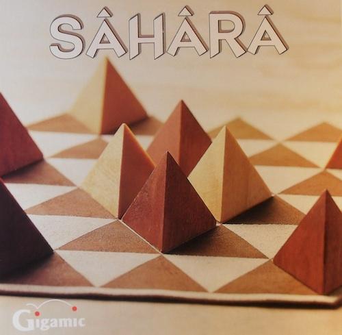 Sahara (Gigamic)