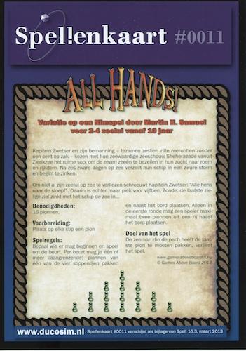 Spellenkaart #0011: All Hands!