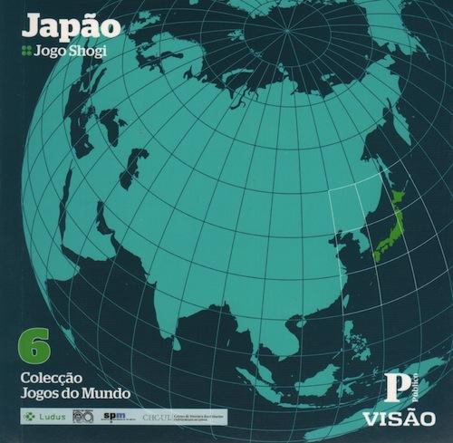 Collecção Jogos do Mundo #6: Japão: Jogo Shogi