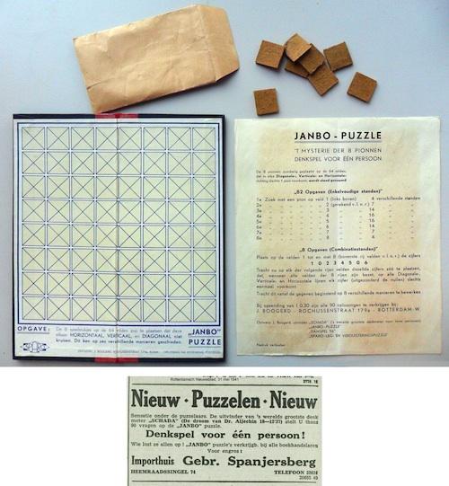 Janbo: Puzzle