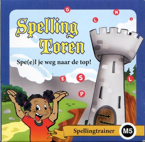SpellingToren (Spellingtrainer M5)