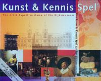 Kunst & Kennis Spel