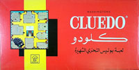 Cluedo (Arabisch)