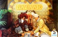 Bazaar (Samarkand)