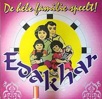 Edakhar: De héle familie speelt!