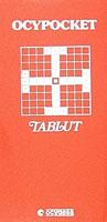 Tablut