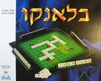Scrabble: Hebreeuws