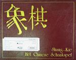 Shang-Kie